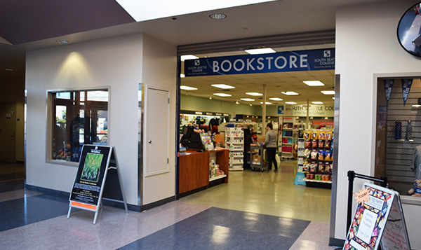 South Seattle College bookstore entrance